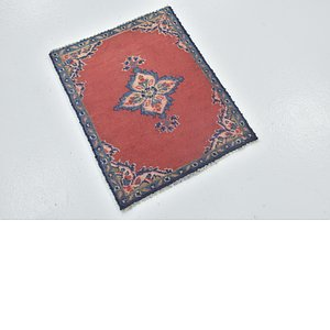 Link to 50cm x 65cm Farahan Persian Rug item page
