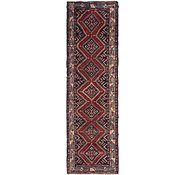 Link to 2' 9 x 8' 9 Chenar Persian Runner Rug