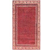 Link to 4' 3 x 8' 10 Botemir Persian Runner Rug