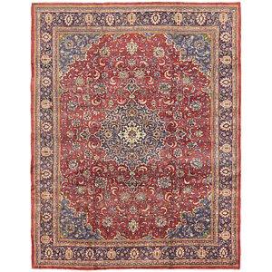Link to 300cm x 390cm Sarough Persian Rug item page