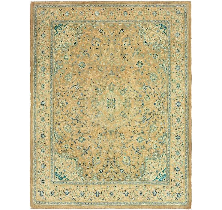 9' 9 x 12' 6 Mahal Persian Rug