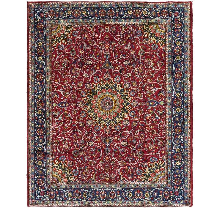 9' 10 x 12' Kashmar Persian Rug