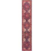 Link to 3' 9 x 18' 5 Hamedan Persian Runner Rug