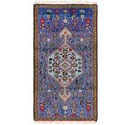 Link to 85cm x 152cm Hamedan Persian Rug