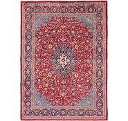Link to 300cm x 405cm Sarough Persian Rug