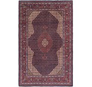 Link to 9' 10 x 15' 5 Mood Persian Rug