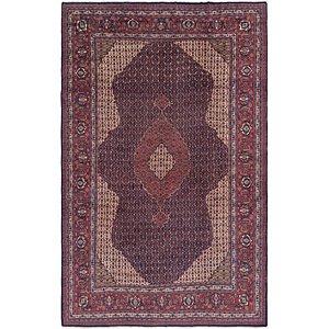 9' 10 x 15' 5 Mood Persian Rug