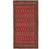 Link to 55cm x 107cm Torkaman Persian Rug