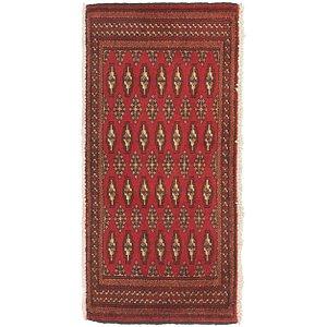 1' 9 x 3' 8 Torkaman Persian Rug