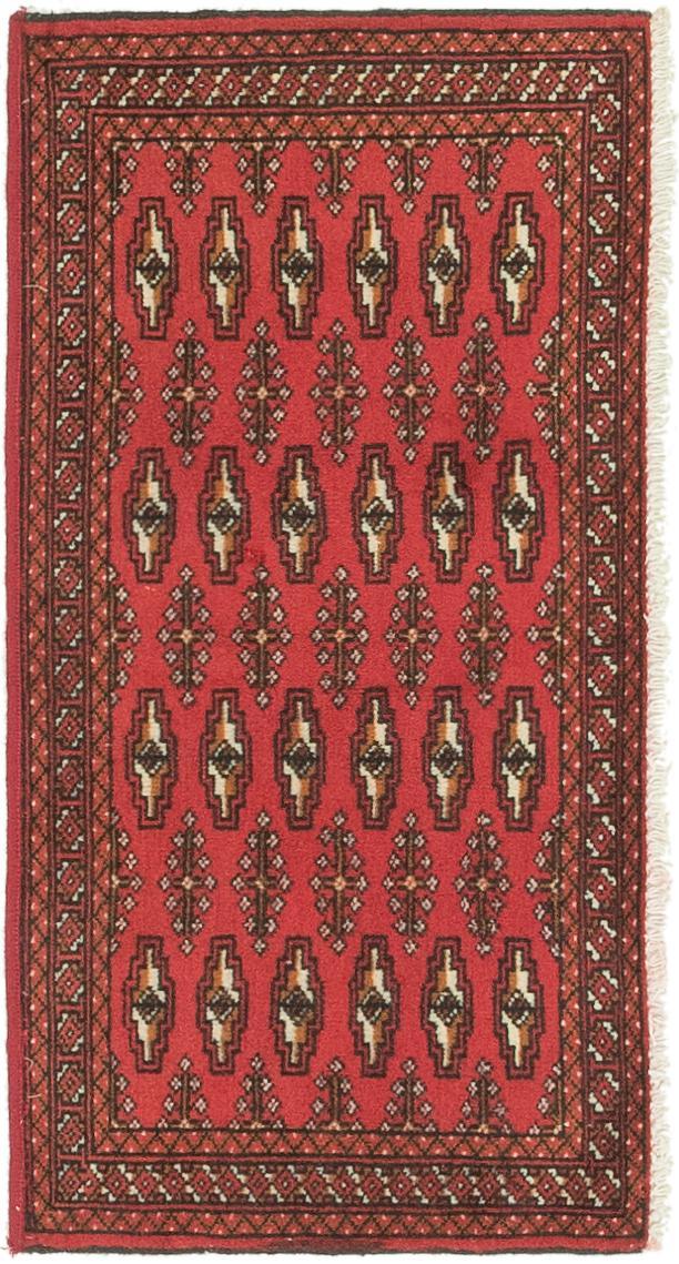 Red 1 9 X 3 4 Torkaman Persian Rug Persian Rugs Handknotted Com