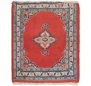 Link to 2' 4 x 2' 8 Tabriz Persian Square Rug