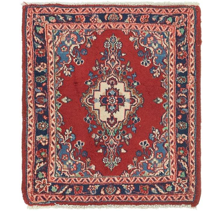 2' 4 x 2' 7 Shahrbaft Persian Squar...