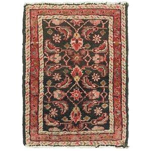 1' 6 x 2' Hamedan Persian Rug