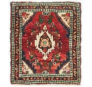 Link to 1' 10 x 2' 2 Hamedan Persian Square Rug