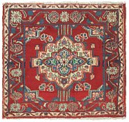 Link to 2' x 2' 2 Tabriz Persian Square Rug