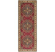 Link to 3' 7 x 10' 9 Tabriz Persian Runner Rug