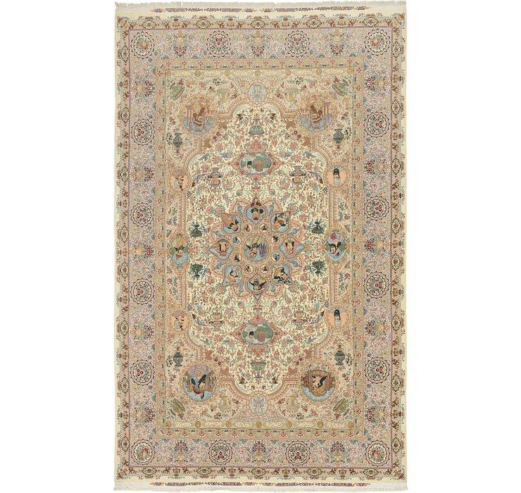 13' x 20' 7 Tabriz Persian Rug