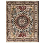 Link to 6' 8 x 8' 5 Tabriz Persian Square Rug