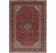 Link to 9' 10 x 13' 9 Kashan Persian Rug