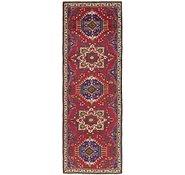 Link to 122cm x 390cm Tabriz Persian Runner Rug