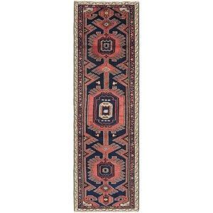 85cm x 297cm Shahsavand Persian Runn...