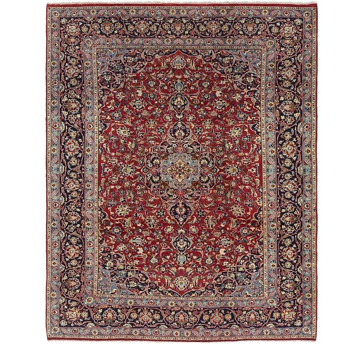 8' 6 x 10' 7 Isfahan Persian Rug