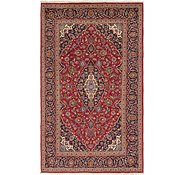 Link to 198cm x 340cm Kashan Persian Rug