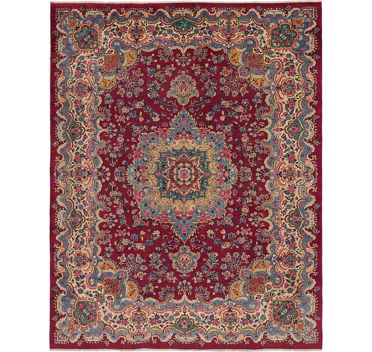 9' 9 x 12' 5 Yazd Persian Rug