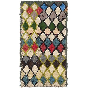 Link to 90cm x 165cm Moroccan Rug item page