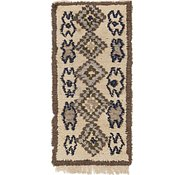 Link to 75cm x 152cm Moroccan Rug