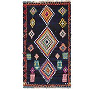 Link to 152cm x 267cm Moroccan Rug