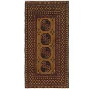 Link to 100cm x 193cm Afghan Akhche Runner Rug