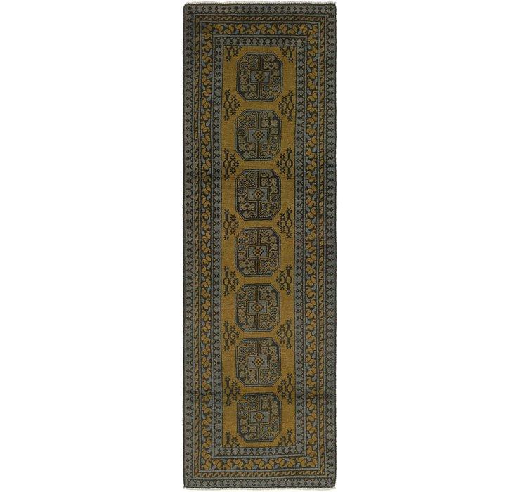 2' 8 x 9' 3 Afghan Akhche Runner Rug