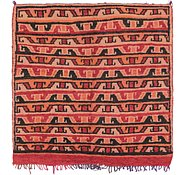 Link to 178cm x 183cm Moroccan Square Rug