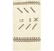 Link to 3' x 5' 6 Moroccan Rug
