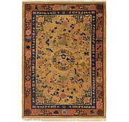 Link to 213cm x 297cm Antique Finish Rug