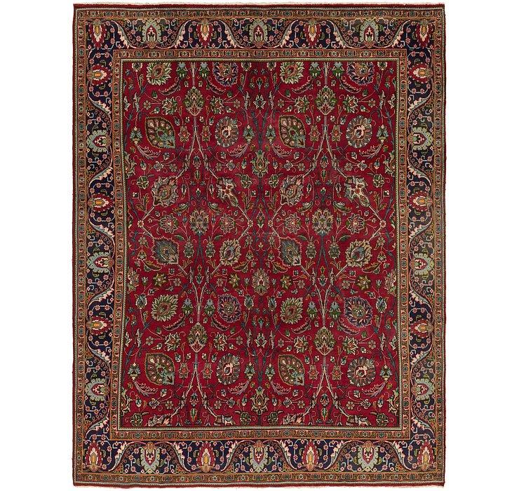 9' 10 x 13' 3 Tabriz Persian Rug
