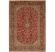 Link to 8' 3 x 11' 5 Kashan Persian Rug