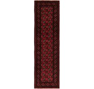 Link to 85cm x 292cm Afghan Akhche Runner Rug