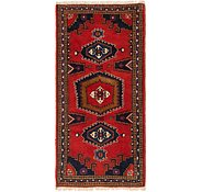 Link to 3' 8 x 7' 4 Viss Persian Runner Rug