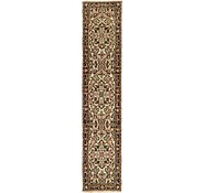 Link to 2' 7 x 12' 9 Shahsavand Persian Runner Rug