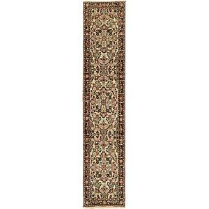 80cm x 390cm Shahsavand Persian Runn...