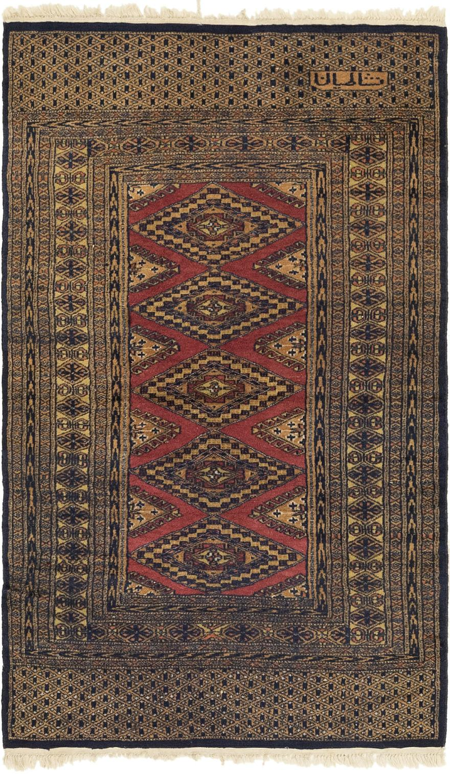 Main Handknotted 3 X 5 2 Bokhara Oriental Rug Photo