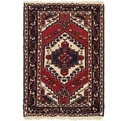Link to 85cm x 132cm Kars Oriental Rug