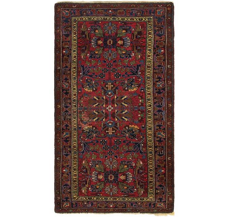 3' 7 x 6' 7 Nanaj Persian Rug