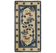 Link to 65cm x 130cm Antique Finish Oriental Rug