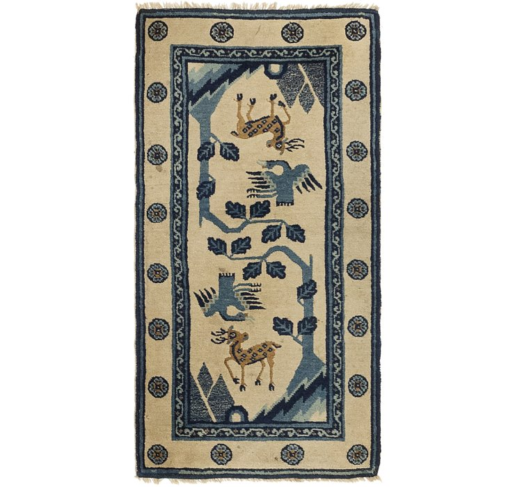 65cm x 130cm Antique Finish Oriental...