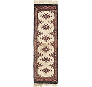 Link to 1' x 3' 2 Bokhara Oriental Runner Rug