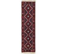 Link to 48cm x 183cm Chenar Persian Runner Rug