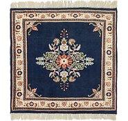 Link to 100cm x 102cm Tabriz Persian Square Rug